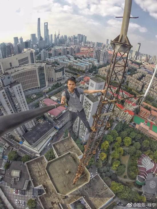 吴咏宁极限运动。图片来源吴咏宁微博