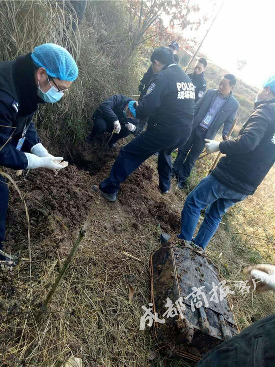 女子失踪一个月后尸体被从泥土中挖出 装在行李箱