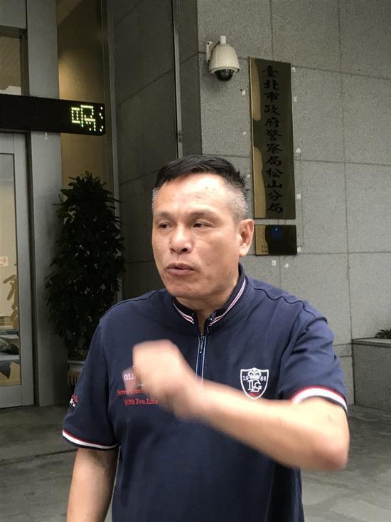 统促党霸先党部主委陈清峰