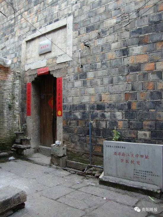 湄潭浙江大学旧址。贵阳晚报 图