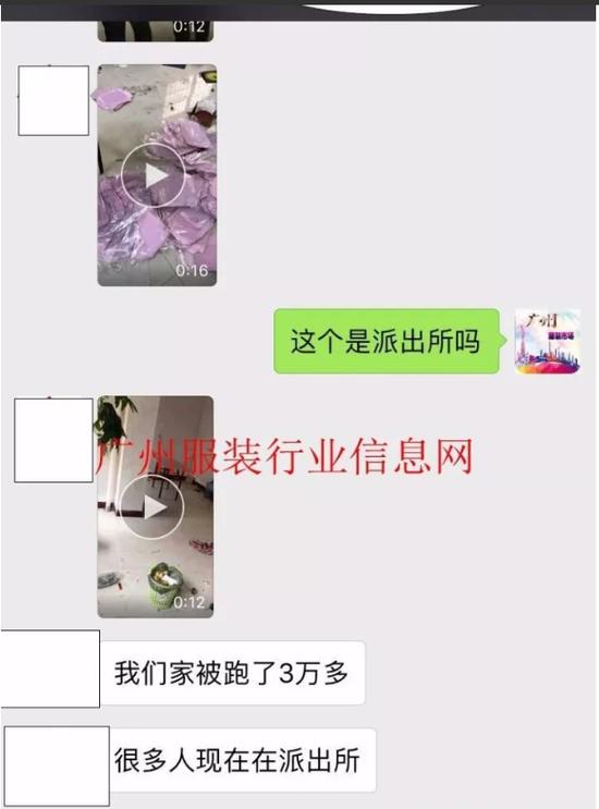 图据广州服装行业信息网