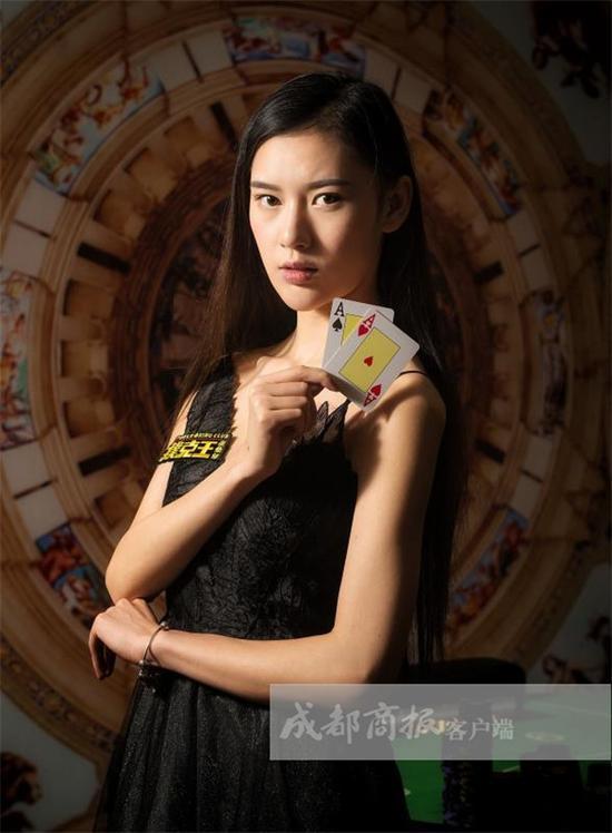 网赌平台哪个信誉好 6