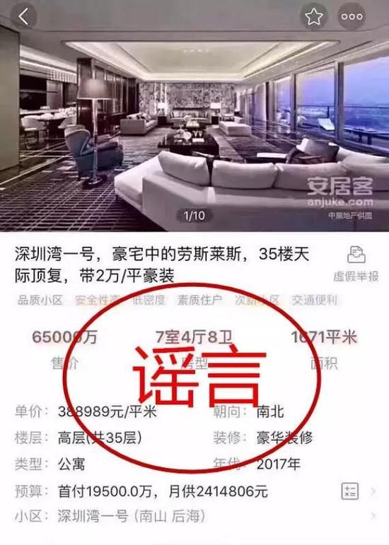 本文图片均来自深圳市场和品质监视管理微信公号