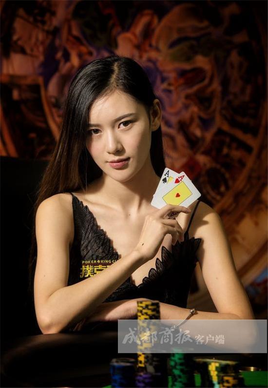 网赌平台哪个信誉好 4