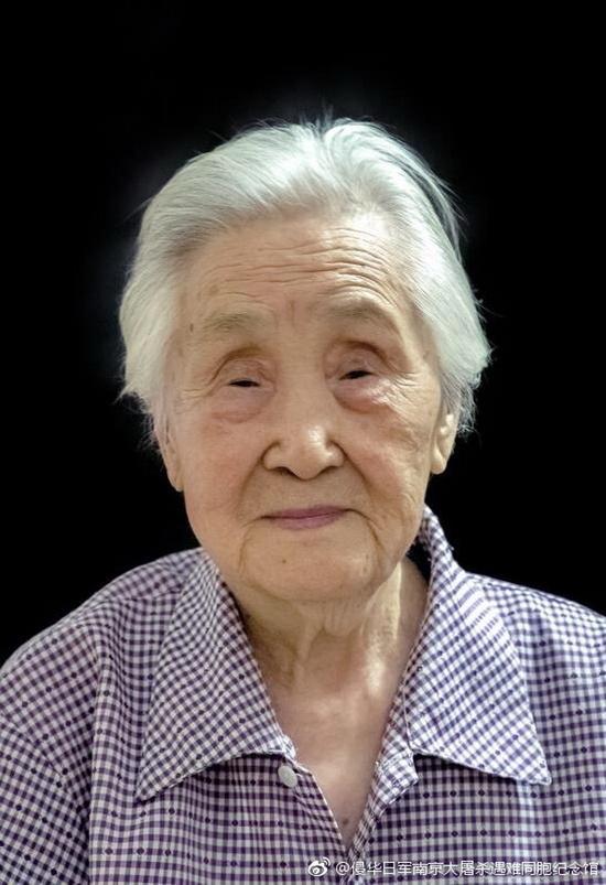 陈凤英 @侵华日军南京大屠杀遇难同胞纪念馆 微博图
