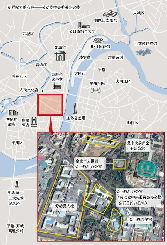 圖片來自韓國《中央日報》