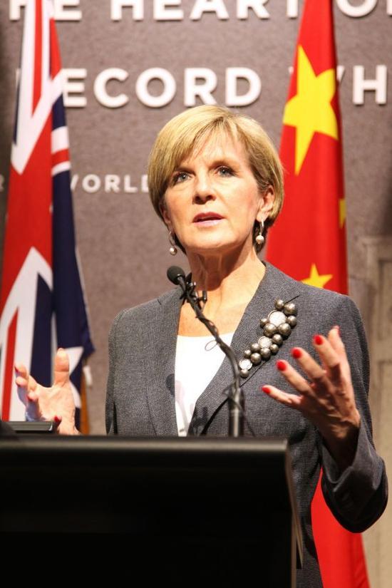资料图:澳大利亚外长朱莉・毕晓普。新华社记者徐海静摄