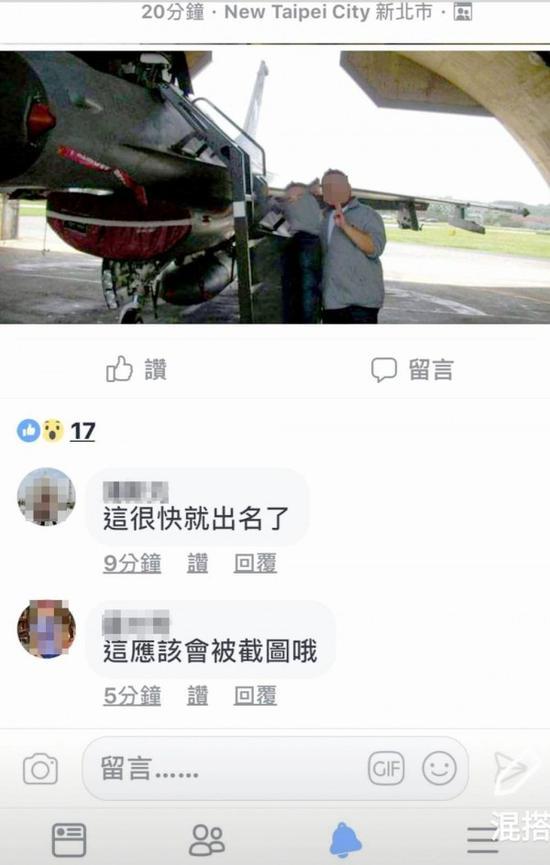 台军花莲基地发生民众违规私入机堡内拍摄F-16照片。