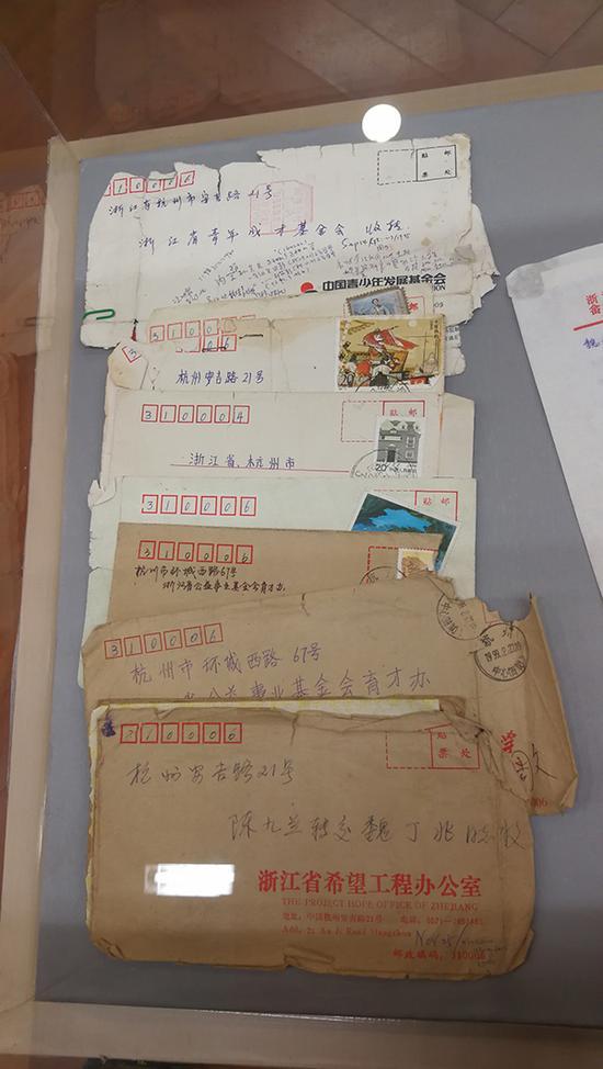 韦思浩赞助学生感谢信
