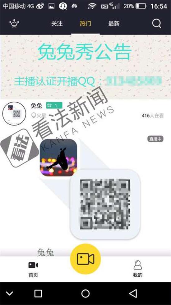 必发娱乐官网 31