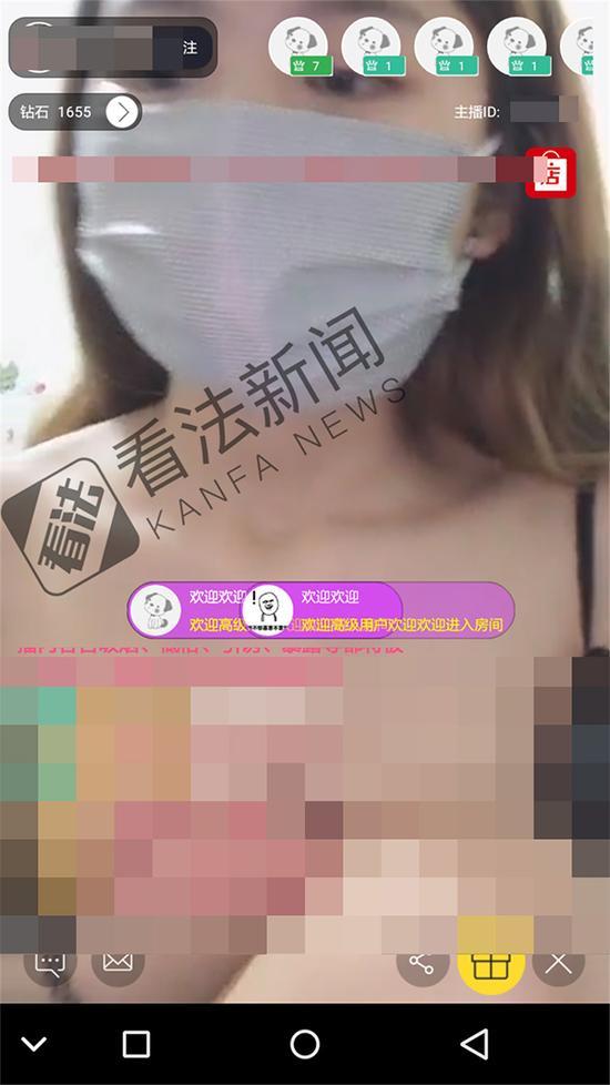 必发娱乐官网 3