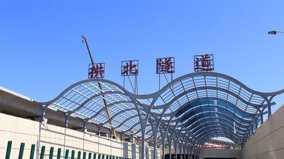港珠澳大桥珠海连接线已具备通车条件