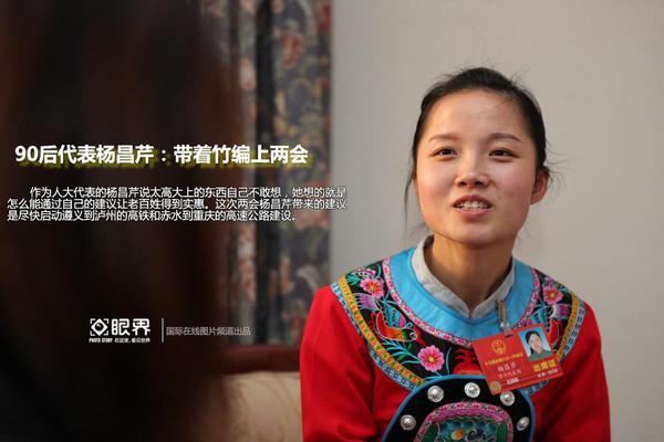 【英亚国际网址】美媒:中国七大军工企业跻身全球20强