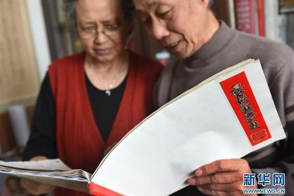 中国大学MOOC: 薄层色谱最常用的固定相是