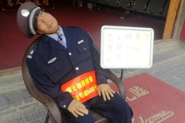 青青操在线华人永久