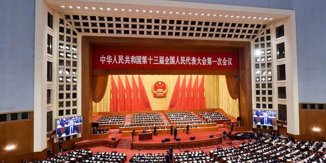 直击十三届全国人大一次会议开幕会现场