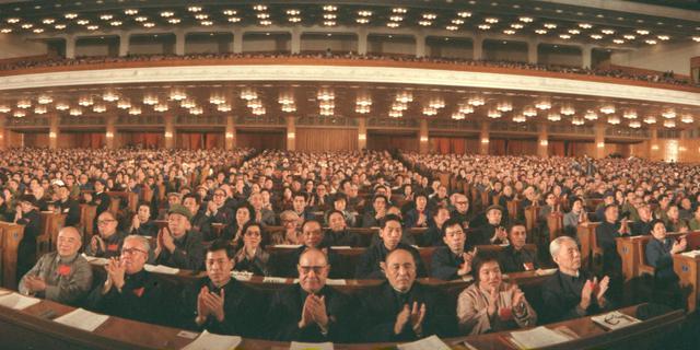 记忆:20张老照片里的新中国宪法变迁