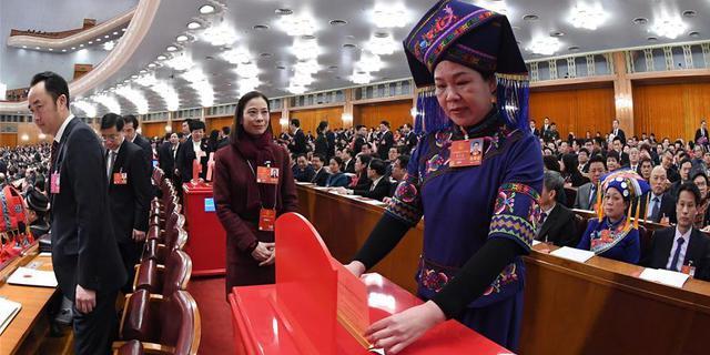全国人大第三次全体会议 投票表决宪法修正案