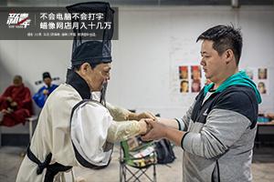 必威官方登陆 7