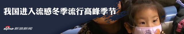 《流感下的北京中年》刷屏:我的岳父从感冒到去世只有29天