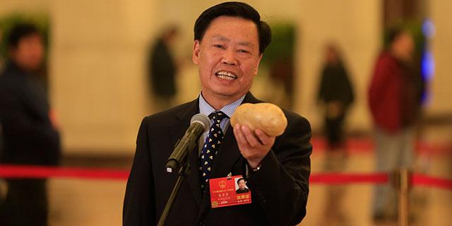 《政面》两会特刊:代表把马铃薯带进人民大会堂