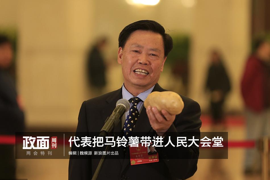 百度回应李彦宏被指老赖事件:尊重法律,但...