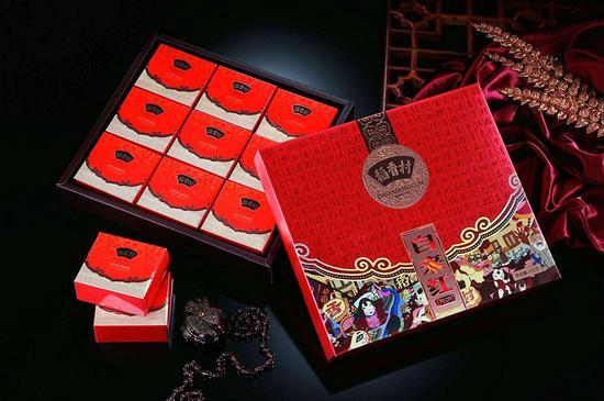 稻香村自来红月饼礼盒