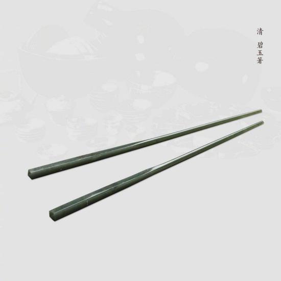 清碧玉箸(其二)