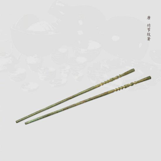 清竹节纹箸