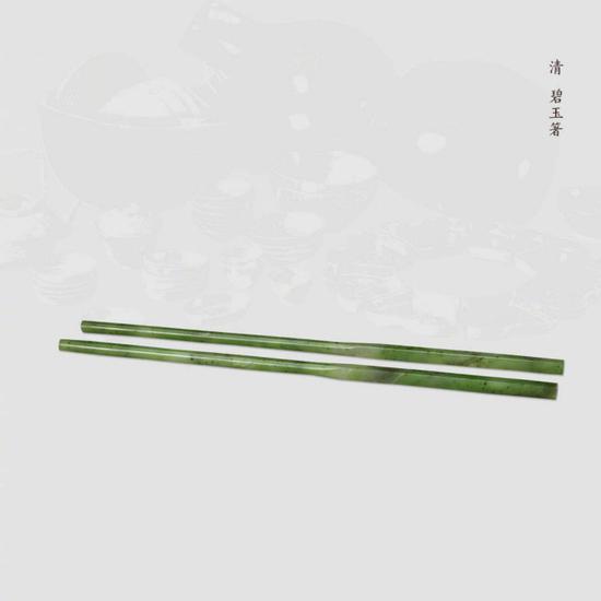 清碧玉箸(其一)
