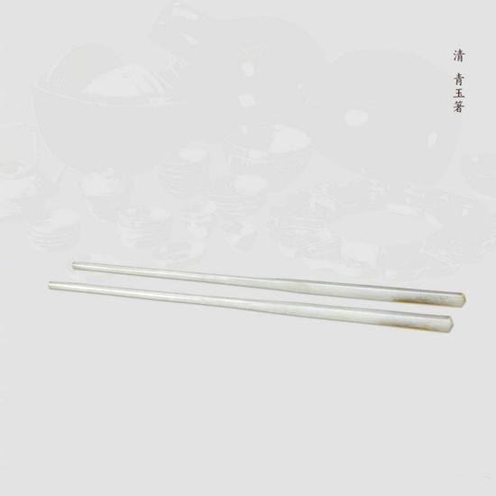 清 青玉箸