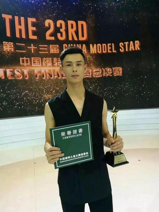 楊昊在2017年中國模特子星大賽獲得冠軍