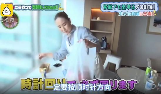 我们国内的酒店行业在清洁卫生方面应多学习近邻日本的做法。