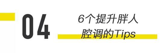澳门新濠天地app 32