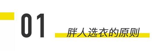 云顶游戏官网 5