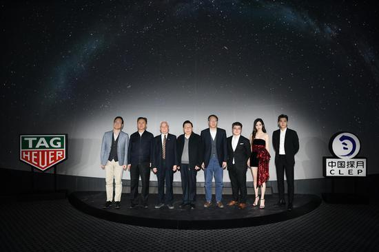 TAG Heuer泰格豪雅助力中国探月工程 探索・月之背面 活动 嘉宾合影