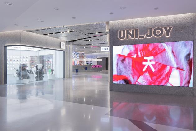 UNI_JOY开启潮流星球,你能在这里遍历潮流文化