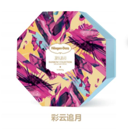 """哈根达斯""""彩云追月""""月饼冰淇淋礼盒"""