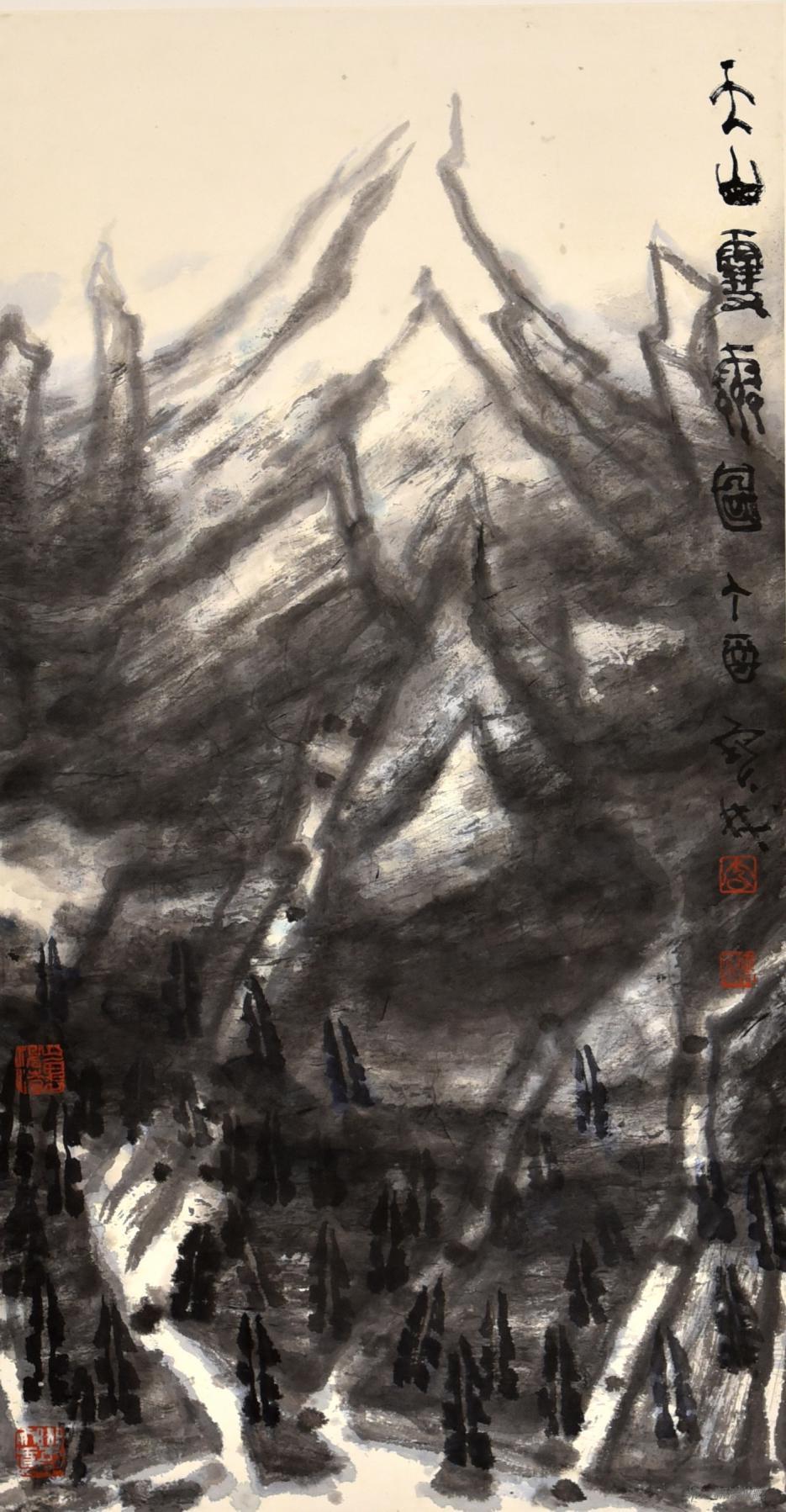 作品名称:《天山雪雯图》 作者:李宝林 尺寸:89cm×47cm