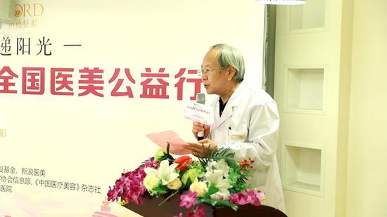 青岛诺德医学美容医院业务院长刘勇立教授