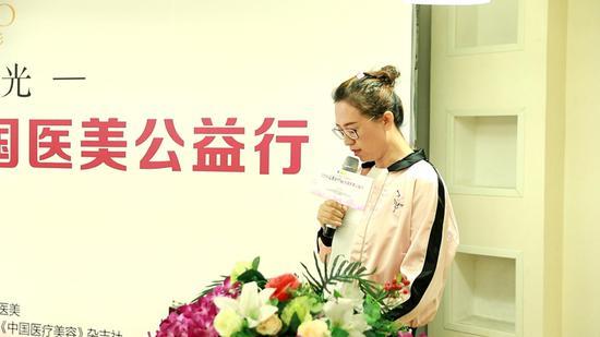 中国整形美容协会医疗救助与修复基金办公室主任李晓丽女士