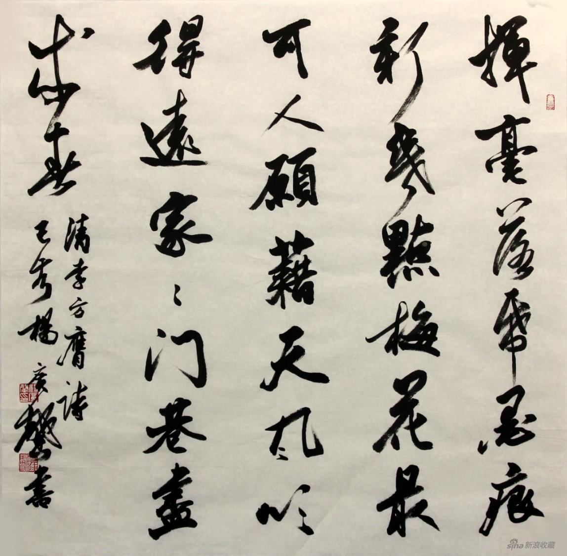 作品名称:《题画梅》作者:杨广馨 尺寸68cm×68cm