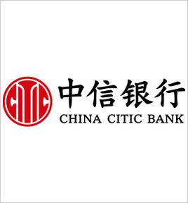 """中信银行在内蒙古地区推出""""交易+"""""""