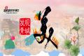 呼和浩特,通称呼市,旧称归绥,有着悠久的历史和光辉灿烂的文化,是华夏文明的发祥地之一