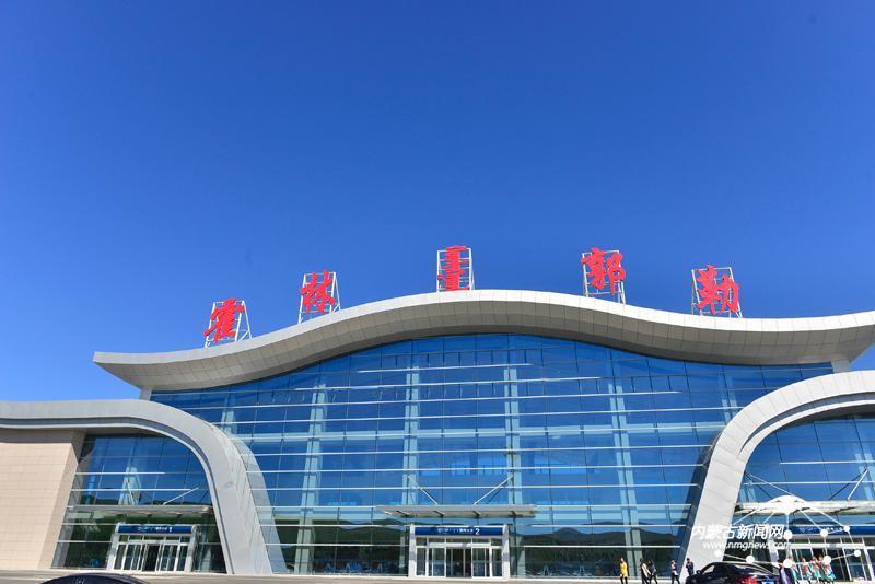 霍林河机场完成首次校飞