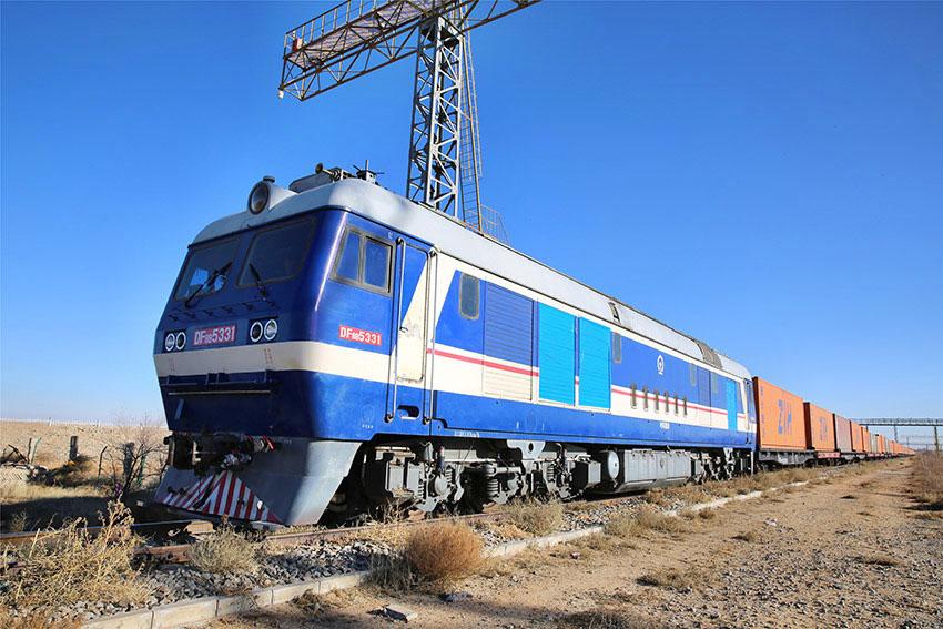 内蒙古二连浩特至至荷兰鹿特丹首开中欧班列