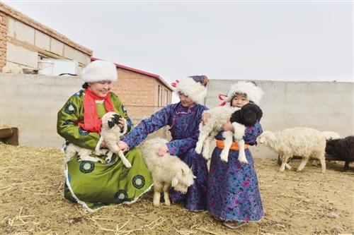 边境牧民的幸福账单
