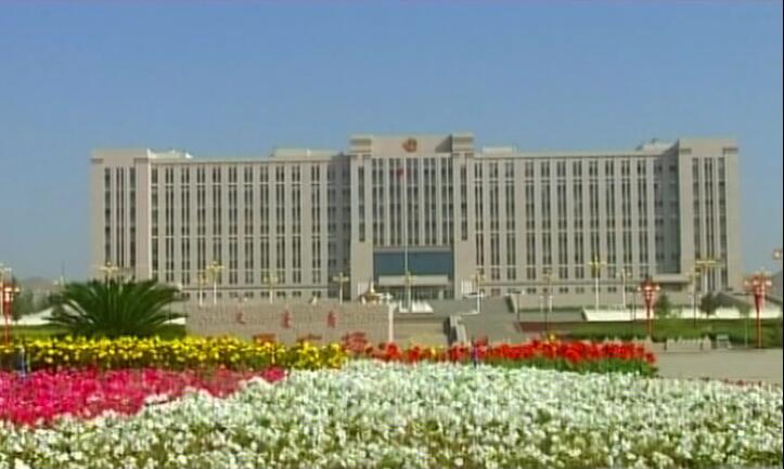 乌中旗法治广场