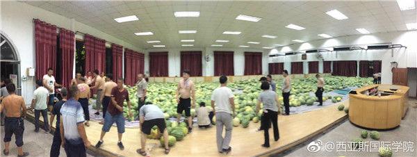别人家的大学:高校买30吨西瓜发给学生