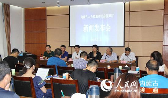 1-6月内蒙古累计665.62万人参加城镇养老保险